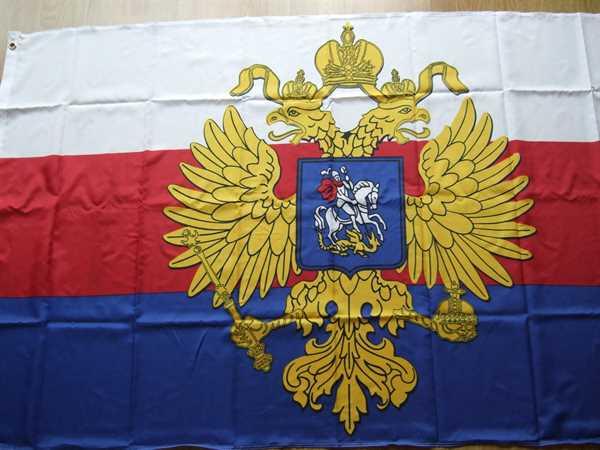 Russland mit Adler großes Wappen Flagge 90x150 cm Sonderposten Abverkauf