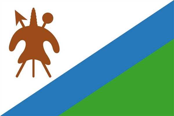 Lesotho 1987-2006 Flagge 90x150 cm
