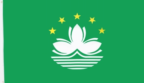 Macao Flagge 90x150 cm