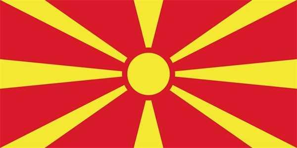 Mazedonien Flagge 90x150 cm