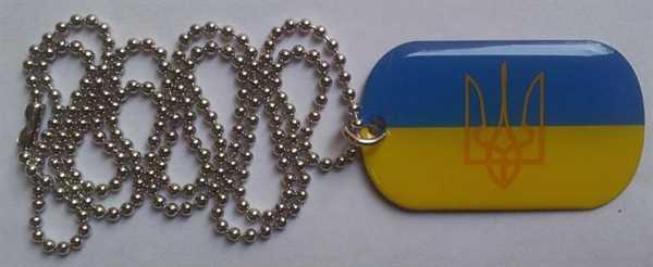 Ukraine mit Wappen Dog Tag 30x50 mm (Erkennungsmarke)