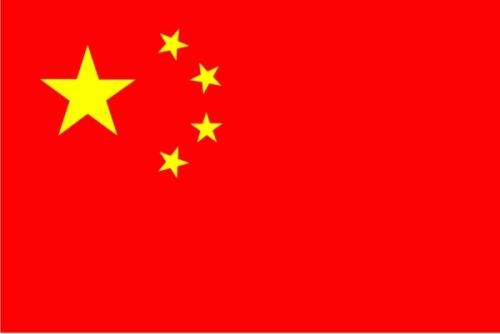 China Flagge 90x150 cm
