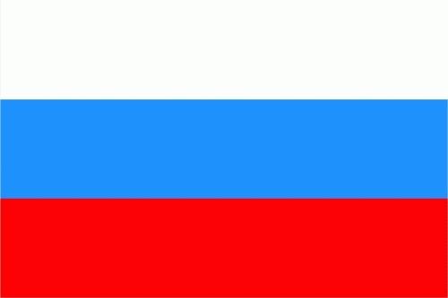 Russland Bootsflagge 30x40 cm