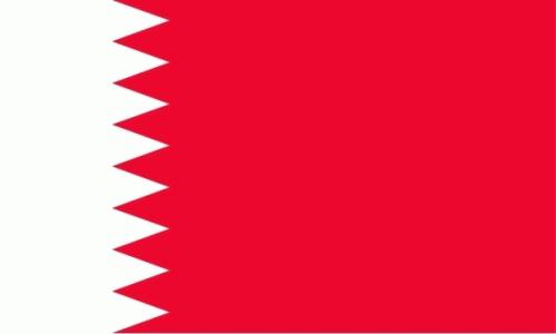 Bahrain Flagge 90x150 cm