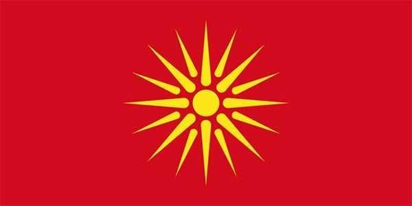 Mazedonien alt (1992-1995) Flagge 90x150 cm