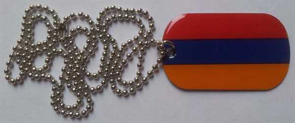 Armenien Dog Tag 30x50 mm (Erkennungsmarke)