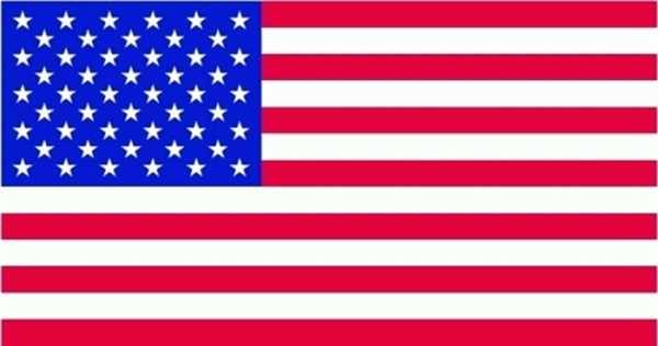 USA Flagge 90x150 cm, Sonderangebot 75d