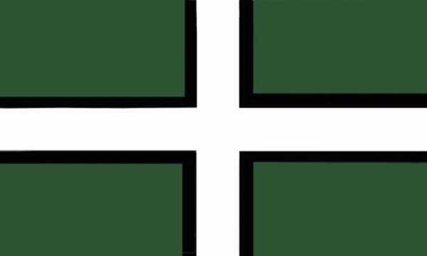 Devon Flagge 90x150 cm