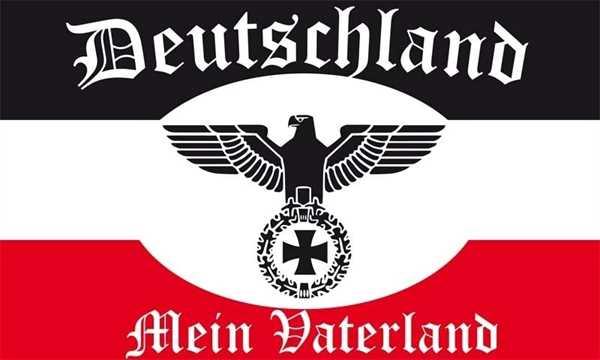 DR- Deutschland mein Vaterland Flagge 150x250 cm