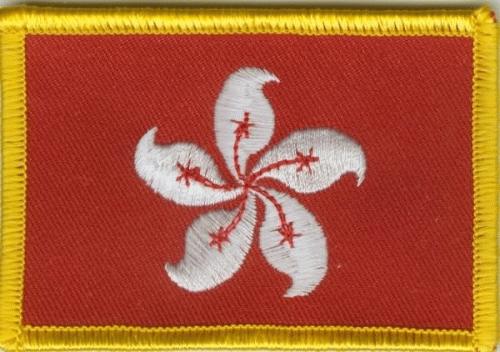 Hong Kong Aufnäher / Patch
