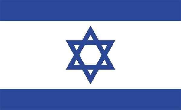 Israel Flagge 90x150 cm