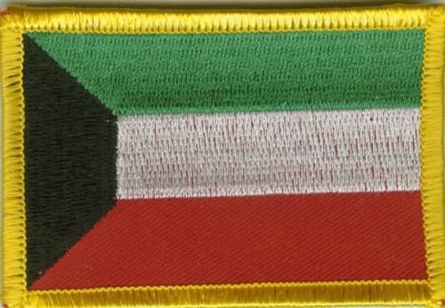 Kuwait Aufnäher / Patch