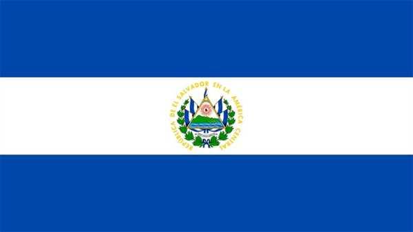 El Salvador Flagge 90x150 cm