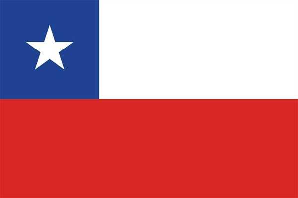Chile Flagge 90x150 cm