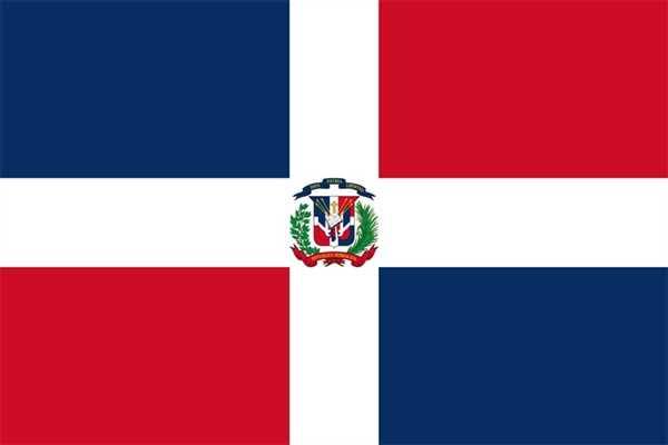 Dominikanische Republik Flagge 90x150 cm