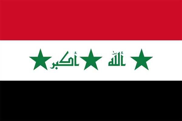 Irak mit Schrift 2004-2008 Flagge 90x150 cm
