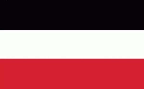 DR- Reichsflagge / Jemen Flagge 90x150 cm