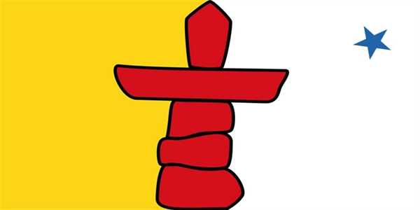 Nunavut (Territorium) Flagge 90x150 cm