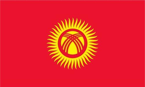 Kirgistan (Kirgisistan) Flagge 90x150 cm