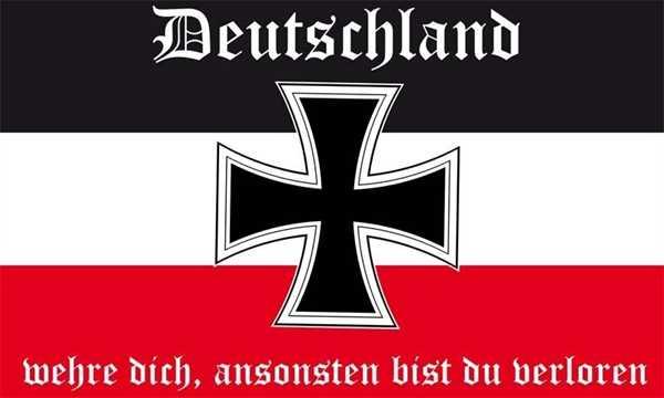 DR- Deutschland wehre dich Flagge 60x90 cm