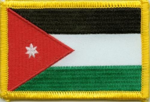 Jordanien Aufnäher / Patch