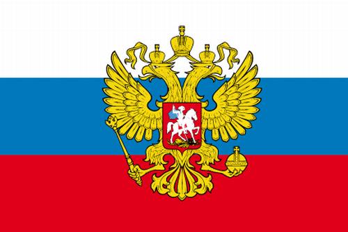 Russland mit Adler Flagge 90x150 cm Sturmflaggen