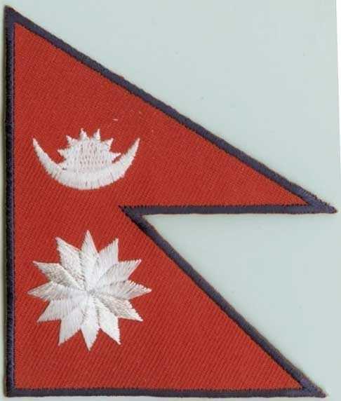 Nepal Aufnäher / Patch
