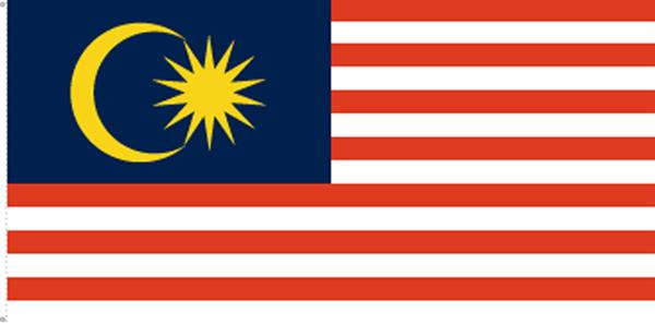Malaysia Flagge 90x150 cm