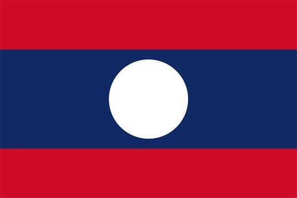 Laos Flagge 90x150 cm