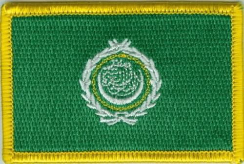 Arabische Liga Aufnäher / Patch