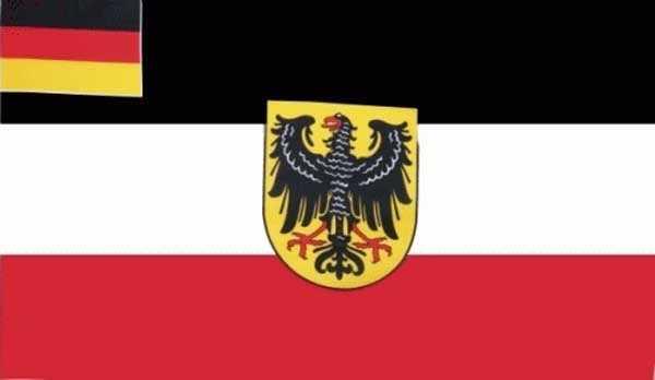 DR- Reichsbehörde zur See Flagge 90x150 cm
