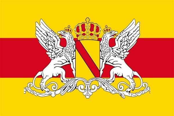 Großherzogtum Baden (gelb) Flagge 90x150 cm