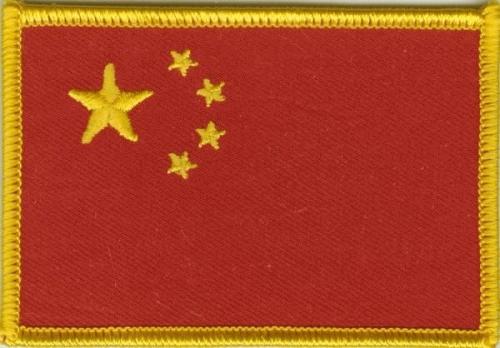 China Aufnäher / Patch