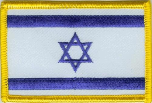 Israel Aufnäher / Patch