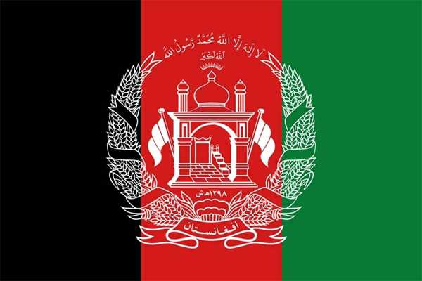 Afghanistan Flagge 90x150 cm
